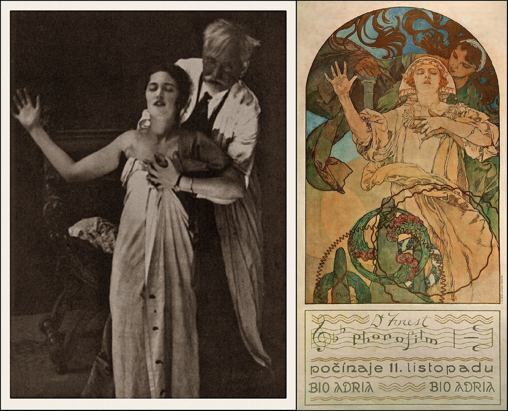 антиквариат из франции, из франции, арт нуво, альфонс муха, женщины арт нуво