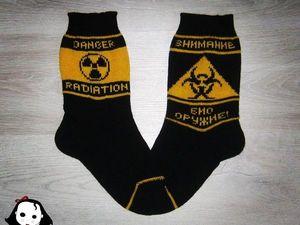 Прикольные носки Биооружие и Радиация. Ярмарка Мастеров - ручная работа, handmade.