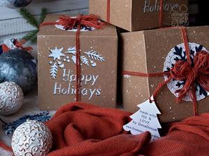 Подарки упакованы | Ярмарка Мастеров - ручная работа, handmade