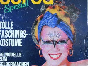 Бурда — спец. выпуск — карнавал  -1985. Ярмарка Мастеров - ручная работа, handmade.