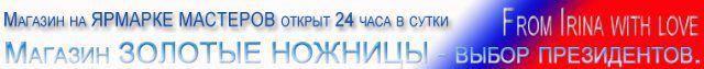 https://cs6.livemaster.ru/storage/09/64/5e9e030eac7f04f6325e5f77983d.jpg