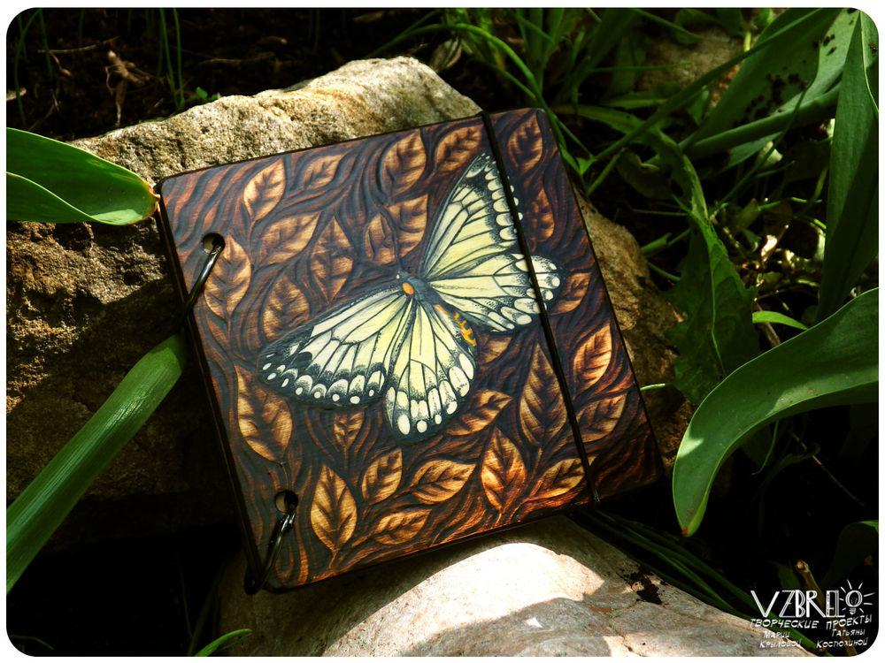 vzbrelo, блокноты ручной работы, бабочки, деревянный блокнот, под заказ, серия блокнотов, роспись