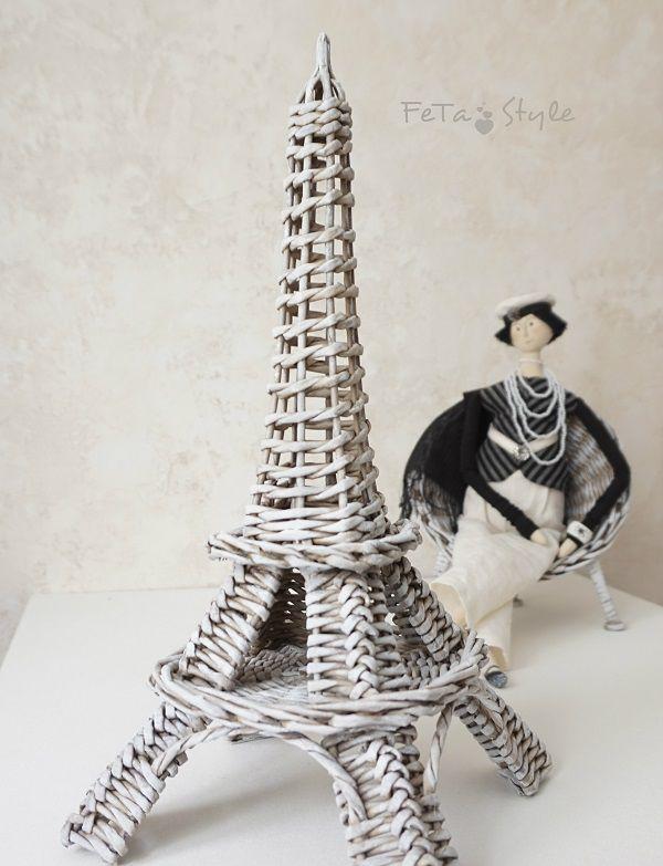 парижский набор