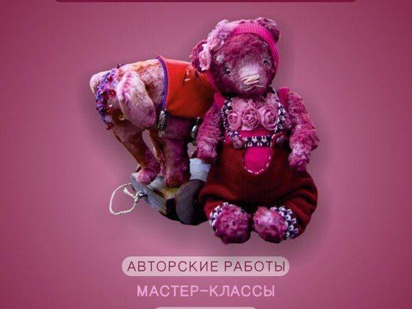 Первая выставка, впечатления дебютанта... | Ярмарка Мастеров - ручная работа, handmade