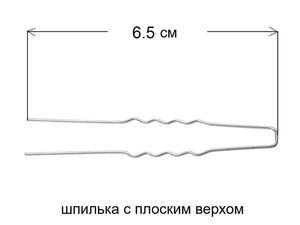Поступление товара: Шпилька для волос металлическая с плоским верхом | Ярмарка Мастеров - ручная работа, handmade