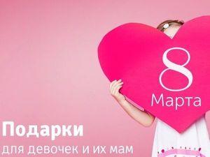 -12 % + Бесплатная доставка только с 20-27 февраля!. Ярмарка Мастеров - ручная работа, handmade.