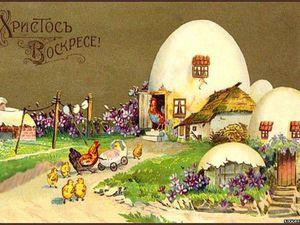 Конкурс Праздничного Пасхального декора | Ярмарка Мастеров - ручная работа, handmade