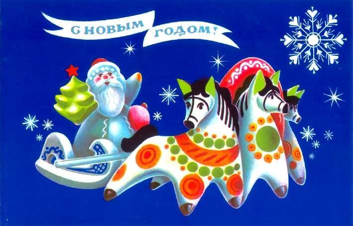 Советские новогодние открытки. Назад в прошлое!, фото № 13