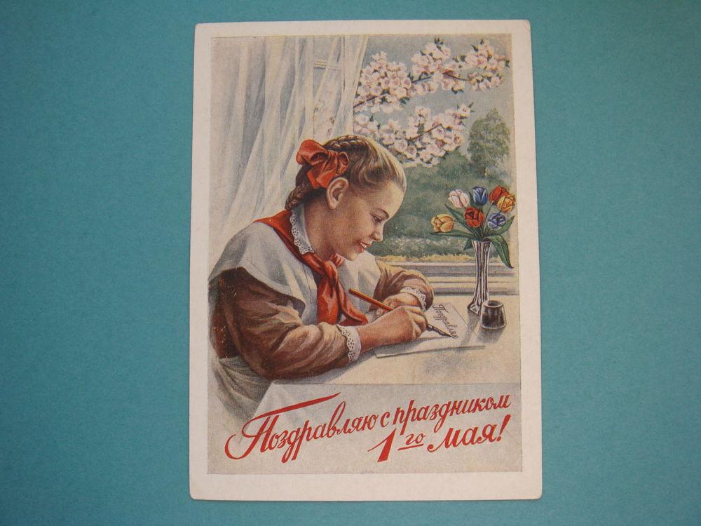 обратной стороны самые первые открытки ссср такой