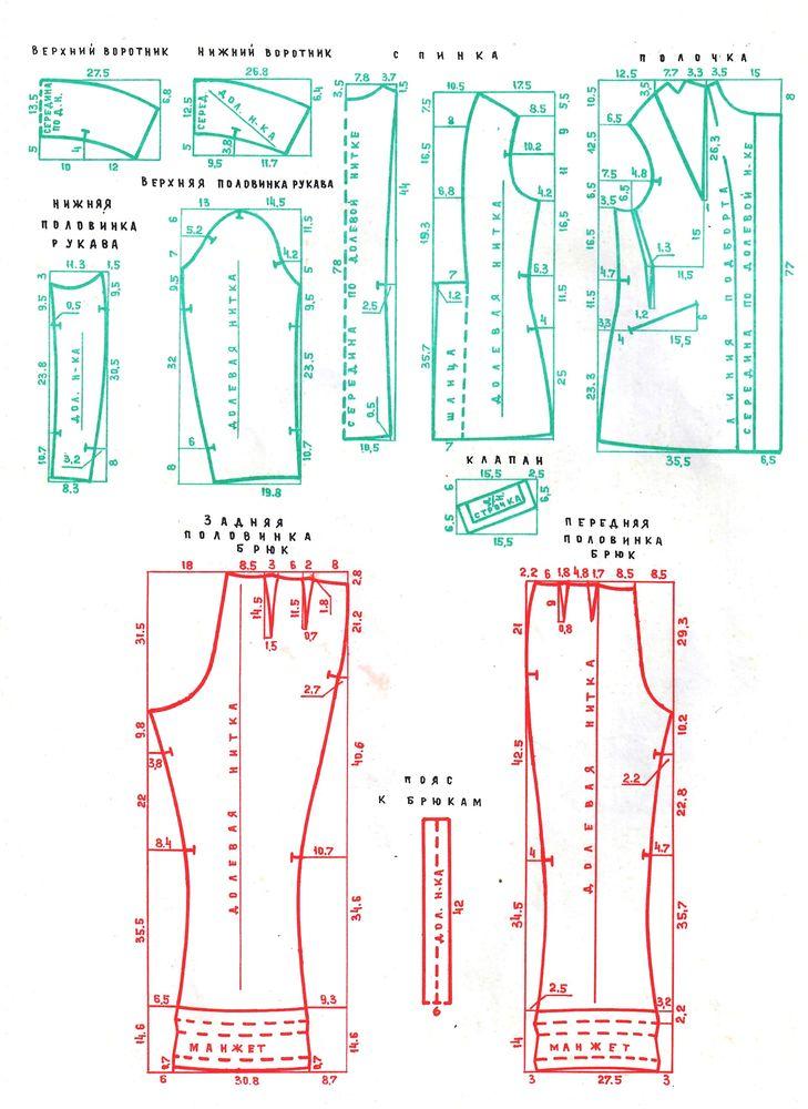 Выкройки из журнала «50 моделей ГУМа» 1972 года. Часть 1, фото № 35