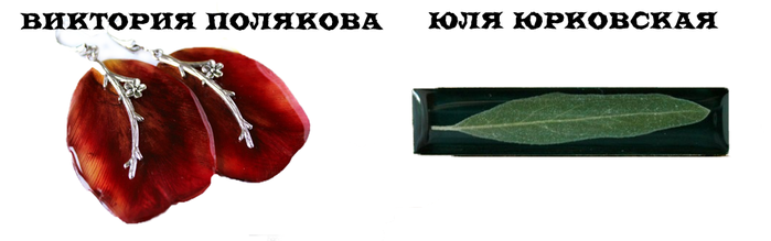 виктория полякова, юля юрковская DHJ/4851113_40 (700x219, 105Kb)
