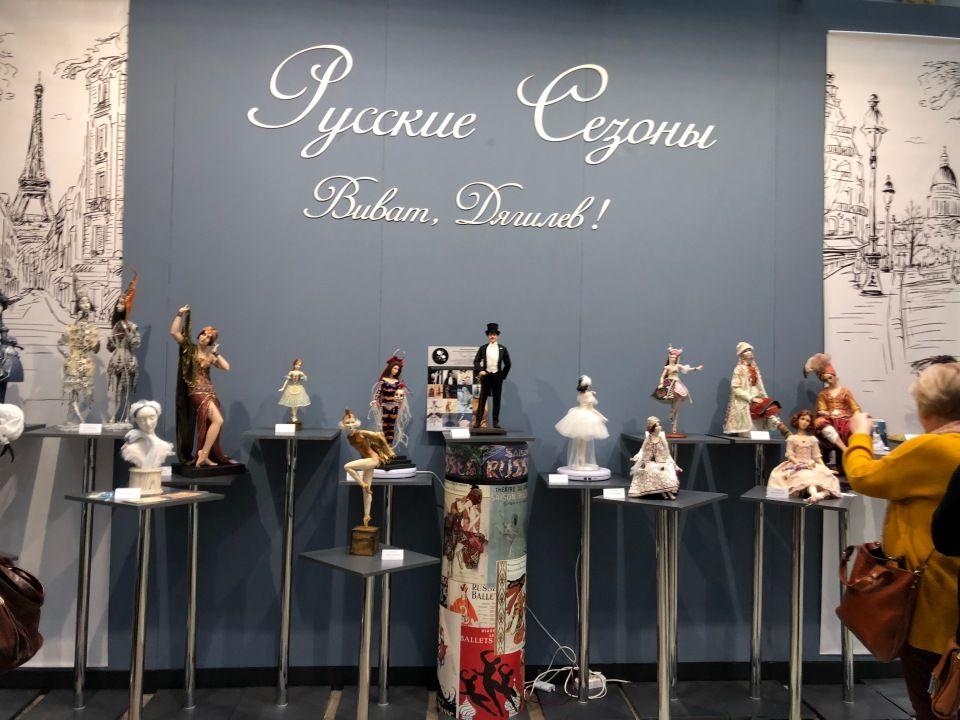 татьяна адаменко, международная выставка, дягилев