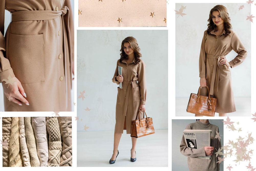 тренды осени, платье с поясом