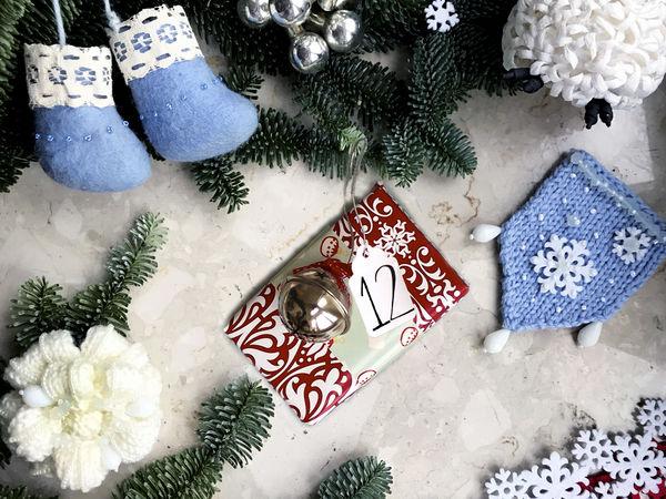 Рождественский календарь RV - Почему подарки надо покупать заранее. | Ярмарка Мастеров - ручная работа, handmade