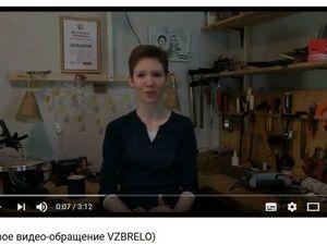 Первое видеобращение Vzbrelo :))). Ярмарка Мастеров - ручная работа, handmade.