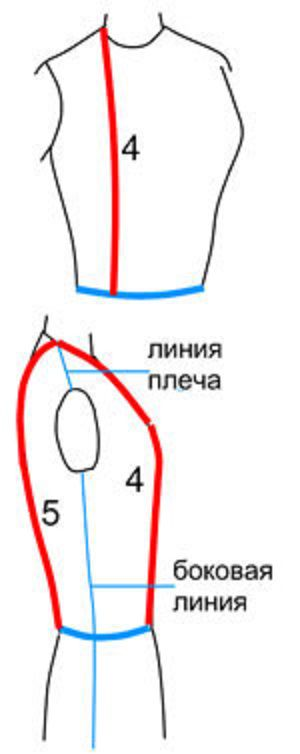 merki-2.jpg