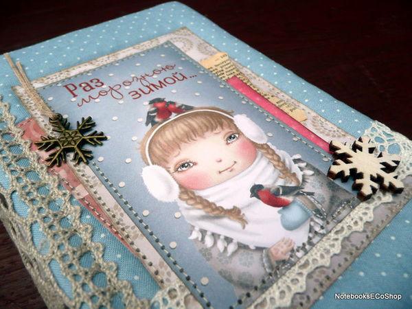 Новогодний малыш | Ярмарка Мастеров - ручная работа, handmade