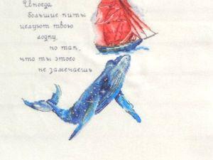 Поцелуй кита. Новинка в магазине. Ярмарка Мастеров - ручная работа, handmade.