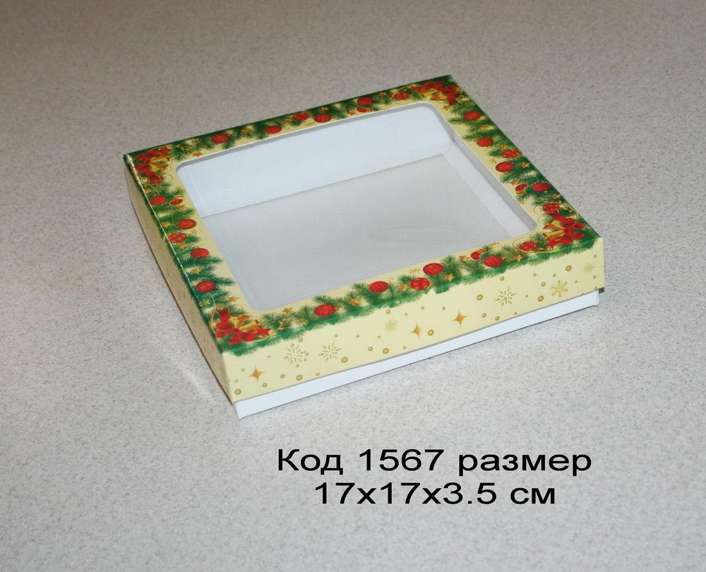 коробочки, подарочная упаковка