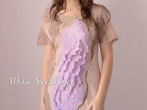 Прикосновение нежности. Фото платья и фактур.. Ярмарка Мастеров - ручная работа, handmade.