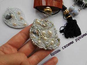 Видеоурок: вышиваем объемную брошь «Листик» бисером и жемчугом. Ярмарка Мастеров - ручная работа, handmade.