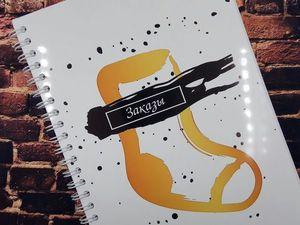 Розыгрыш Ежедневника для Мастера!. Ярмарка Мастеров - ручная работа, handmade.