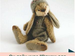 Старт он лайн курса по вязанию одежды для кукол Blythe , мишек и зайцев. Ярмарка Мастеров - ручная работа, handmade.