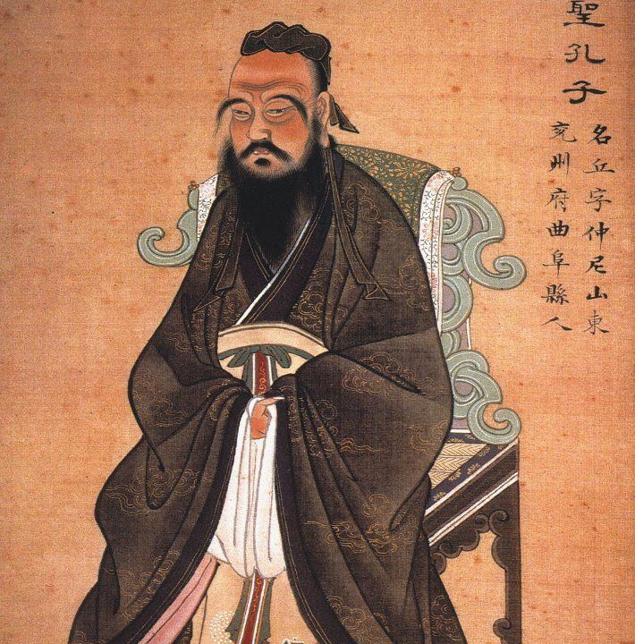 confucian philosophy Confucianism is often characterized as a system of social and ethical philosophy rather than a religion confucianism was part of the chinese social fabric and way of life to confucians.