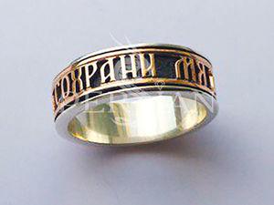 Новое кольцо с вращающейся серединой! | Ярмарка Мастеров - ручная работа, handmade