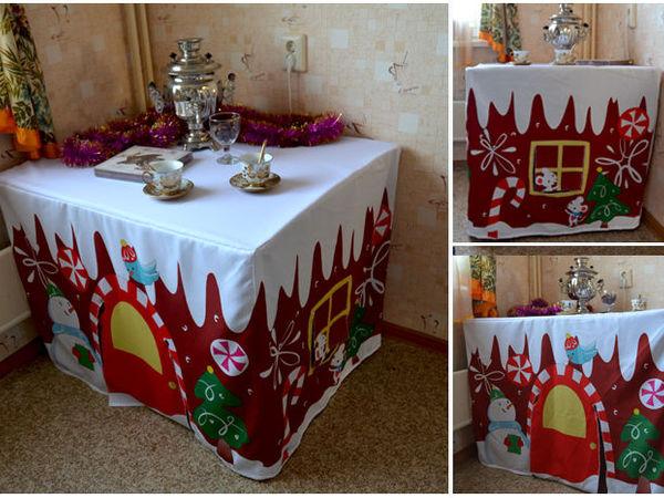 Шьем скатерть «Пряничный домик», или Как превратить обычный кухонный стол в сказку | Ярмарка Мастеров - ручная работа, handmade