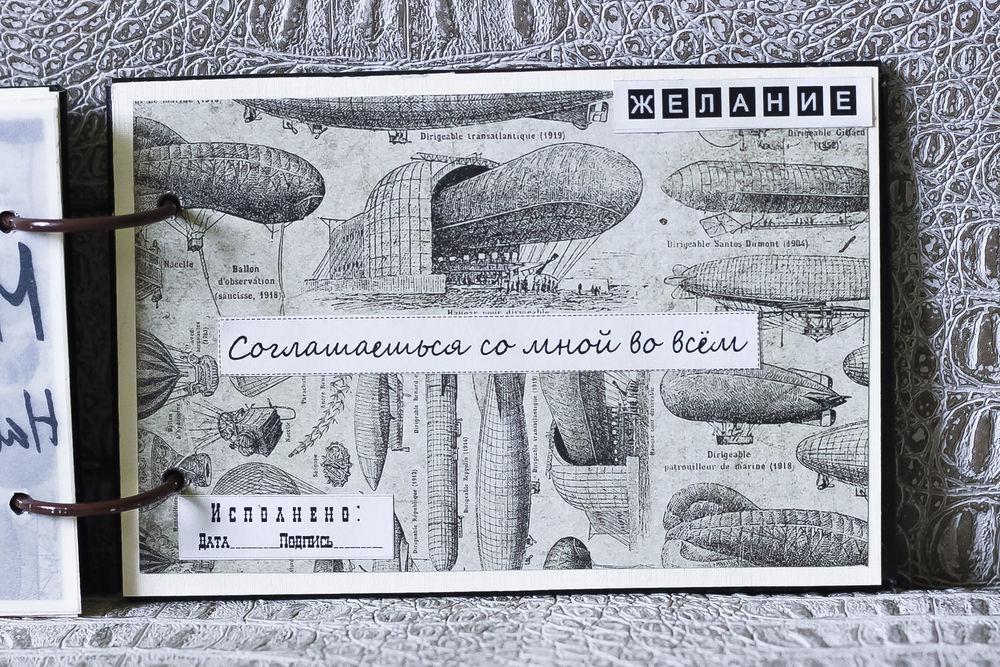 Чековая книжка желаний в чёрной кожаной обложке, фото № 34