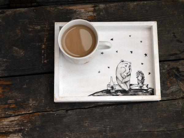 Если тебя нет, то и меня нет.... Любимый мультик) | Ярмарка Мастеров - ручная работа, handmade