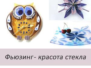 Подарочные сертификаты на мастер-класс. Ярмарка Мастеров - ручная работа, handmade.