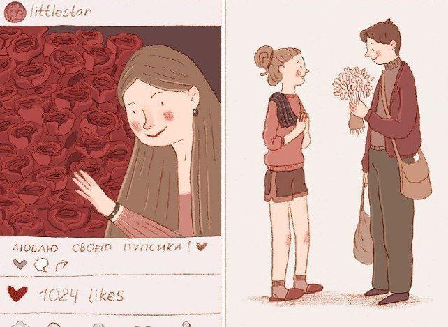 Любовь VS страсть, фото № 2