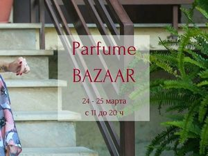 Parfume Bazaar 24-25 марта. Ярмарка Мастеров - ручная работа, handmade.