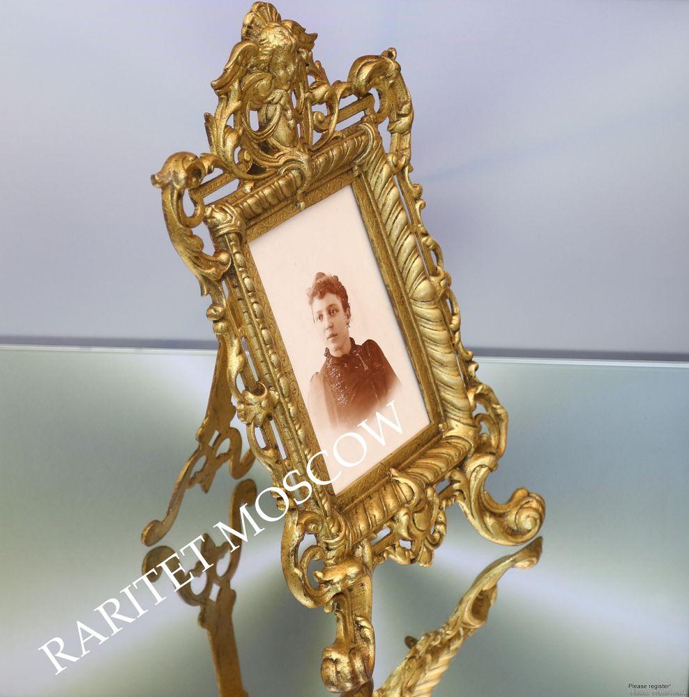 антиквариат, зеркало