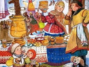 Пословицы и Поговорки про Масленицу и Блины.... Ярмарка Мастеров - ручная работа, handmade.