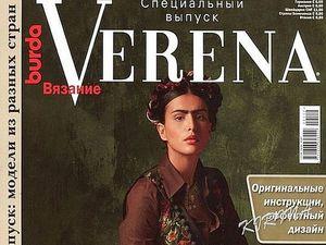 """Verena, Специальный Выпуск """"Носки"""", № 01/2012. Ярмарка Мастеров - ручная работа, handmade."""