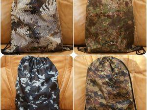 Упаковка подарка на 23 февраля - камуфляжный упаковочный мешочек. Ярмарка Мастеров - ручная работа, handmade.