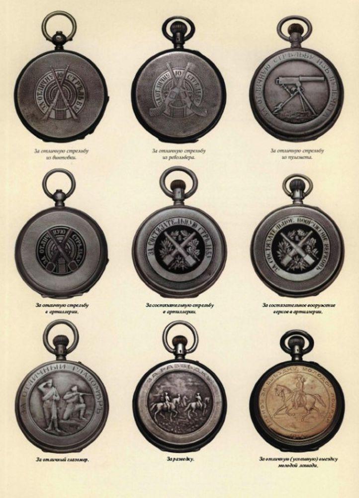 часы, из серебра
