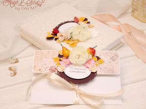Осенний свадебный комплект: коробочка и подарочный денежный сертификат. Ярмарка Мастеров - ручная работа, handmade.