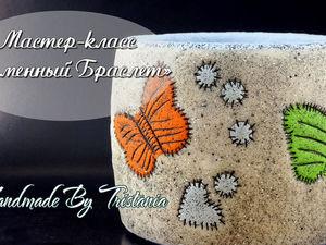 Видео мастер-класс: создаем каменный браслет из полимерной глины. Ярмарка Мастеров - ручная работа, handmade.