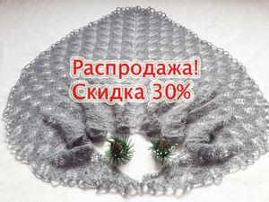 Скидка 30% | Ярмарка Мастеров - ручная работа, handmade