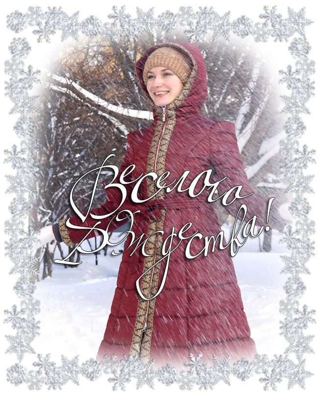 тёплое пальто, пальто с капюшоном, зимнее пальто, пуховик, бордовый пуховик, бордовый пуховик с капюшоном