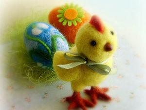 Пасхальный Цыплёнок в подарок!. Ярмарка Мастеров - ручная работа, handmade.