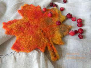 Валяем подставку под горячее «Осенний листок». Ярмарка Мастеров - ручная работа, handmade.