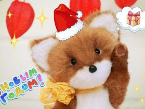 Рождественская распродажа! Тедди и друзья | Ярмарка Мастеров - ручная работа, handmade