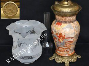 Раритетище Лампа керосиновая Большая латунь 11 | Ярмарка Мастеров - ручная работа, handmade