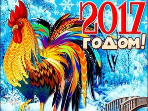 С Наступающим Новым Годом!!!   Ярмарка Мастеров - ручная работа, handmade