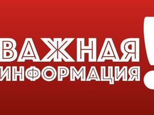 Мы в Москве с 27-30 Сентября!. Ярмарка Мастеров - ручная работа, handmade.